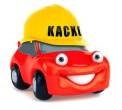 Безопасность нового автомобиля - только с каско!