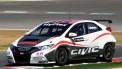 Информация об автомобиле Honda Civic Type R