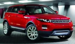 Land Rover готовит выпуск новых моделей авто