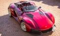 Rezvani выпустили более доступный суперкар