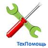 ТехПомощь Астрахань