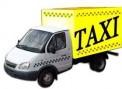 Грузовое такси - удобно и эффективно