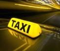 Ложный вызов такси: как избежать неприятностей
